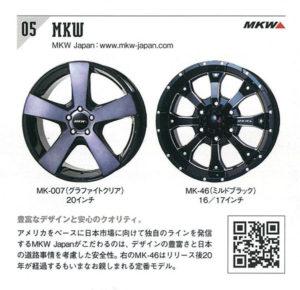 MK-007、MK-46掲載記事